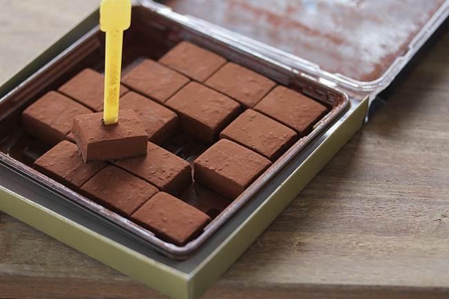 Шоколадный кубик